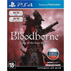 Bloodborne [PS4, Russian subtitles]
