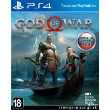 God of War 4 [PS4, Russian version]