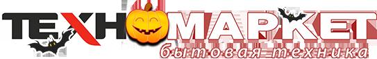 Техномаркет - Магазин бытовой техники и электроники